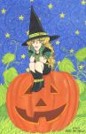 Maple: The Little Witch by Yamigirl21