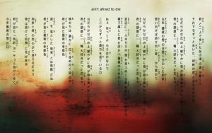 DIR EN GREY ain't afraid to die lyrics by night-fantasy