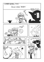 Old lil comic by ryo-hakkai