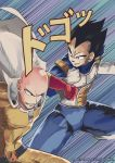 Saitama vs Vegeta by Power-J