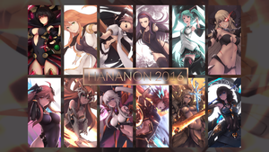 Art Summary 2016 by Hananon