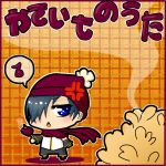 Ciel's Song Of Combustion Potato by Halcyon-sama