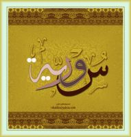 Syria in calligraphy by calligrafer