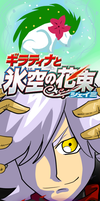 Just Out Of Grasp- Bookmark by MoonHunter02