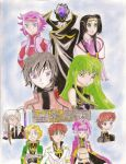 Contest Entry 1- Don't Fav by CodeGeass-Fans