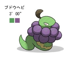Little Snake Fakemon by TRspicy