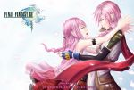 FA : Final Fantasy XIII - Sister by Yumenthic