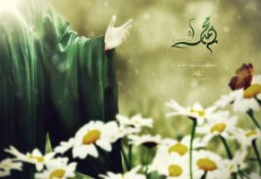 Prophet's Birthday by Bani-Hashim