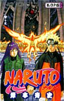 NARUTO Manga Vol. 64 -- NaruHina! (Preview) by TheUZUMAKIchan