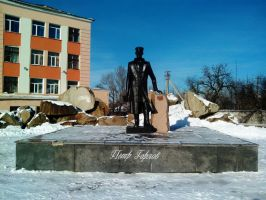 Gorlovka, monument to founder of city by FCSD