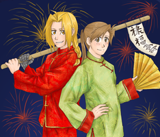 Happy Chinese New Year 2009 by peace-of-hope