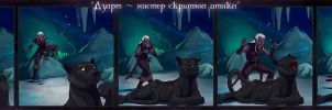 Drizzt and Guenhwyvar by TagoVanTor