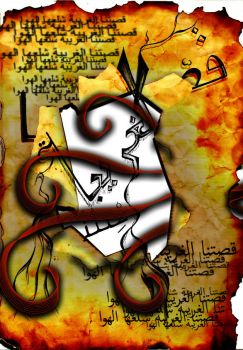 Mansour Poster by amouna389