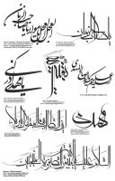 12th Imam Calligraphy 2 by Mustafa-H