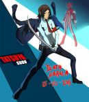 Commission: Tatsuya Suou - Persona 4 Arena Ultimax by DeathNapalm