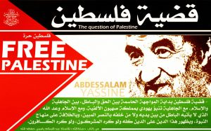 The question of Palestine by taoufiq