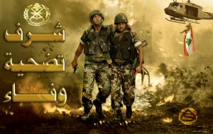 Lebanese Army Tribute 2 by asendos