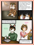Dependentia - page 2 by DinaTS