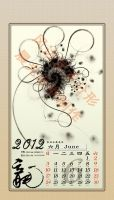 June -- 2012 Fractal Ink Calendar by fengda2870