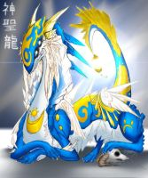 Divine Dragon - For LeafcatGX by WittNV