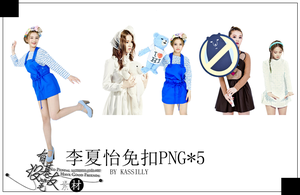 LEEHI PNG*5 by kassilly