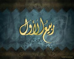 majd qur2an sample by EhabSakr