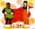 Son Gohan: Teen and Hero by Terrami