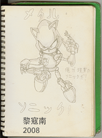 Metal Sonic 2008 Drawing by Likonan