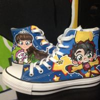 Jesterday converse 2 by Joyfool