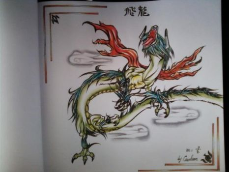 The GReen Dragon whole by Cavoluon