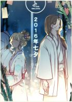 2016 Tanabata by SnellSnail