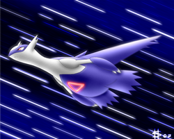 Latios Stand-alone by Esepibe