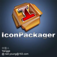 Iconpackager by neily