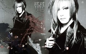 Uruha by ShiinaJrocker