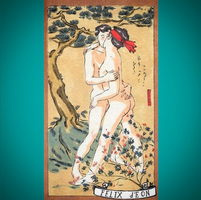 Gay Japanese Painting by TheMaleNudeStock