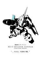 RX-0 Unicorn Gundam by FishMoi