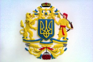 Coat Of Arms Of Ukraine (Plasticine Model) by Nuclear-Pilot