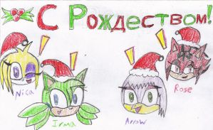 Xmas Pals: Group Piccy 3 by PhoenixManX-XL