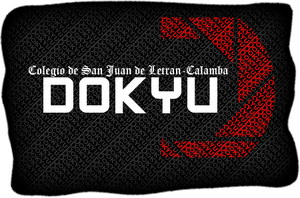 Dokyu front shirt design by Christophere13