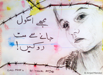 Don't stop me from going to school by Amjad-Miandad