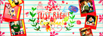 [Artwork] 84.2015 - Just Right Comeback by TOMGRANDE