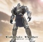 Fullmetal's Brother by ssejllenrad2