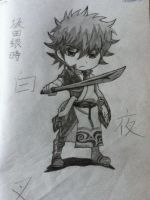 Gintoki chibi by oot-Lin