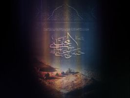 Imam Hassan-1431-02 by emad01