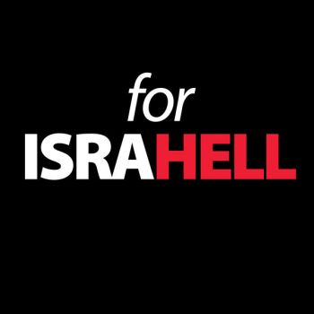For ISRAHELL by ademmm