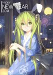 Happy New Year 2014 by Riki-to