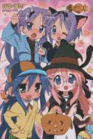 Lucky Star Halloween by smallrinilady