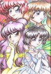 Ranma 1 half: Beautiful Roses by spogunasya