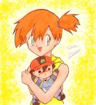 Misty has got an Ash doll by LauraPaladiknight