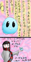 JAPANESE And Peeps Page 1 by ADYNAMICA